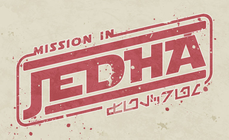 Mission in Jedha Liput