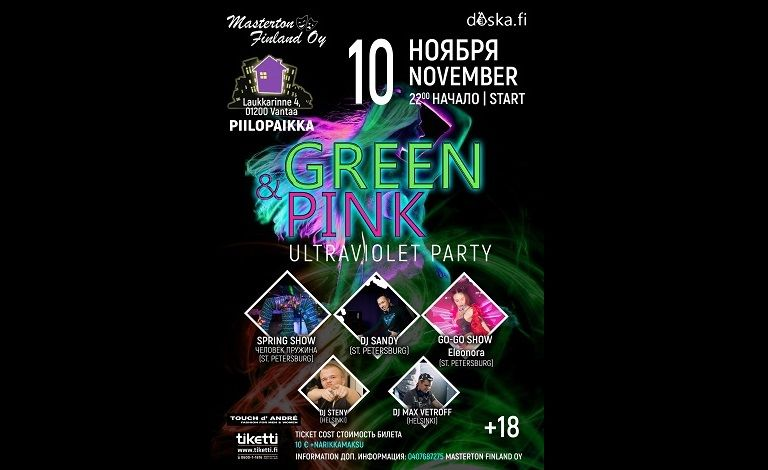 Ultraviolet Party Green & Pink Liput