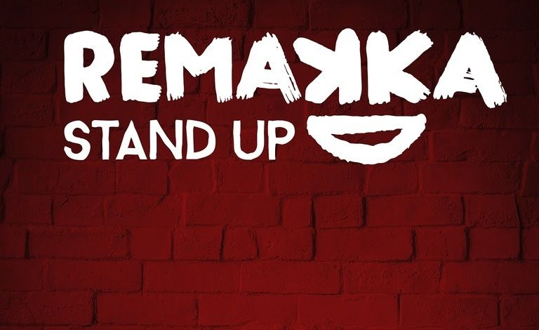 Remakka Stand Up Club Liput